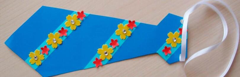 Пошаговые инструкции со схемами создания галстука из бумаги