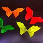 Бабочки гармошкой