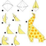 Оригами жираф