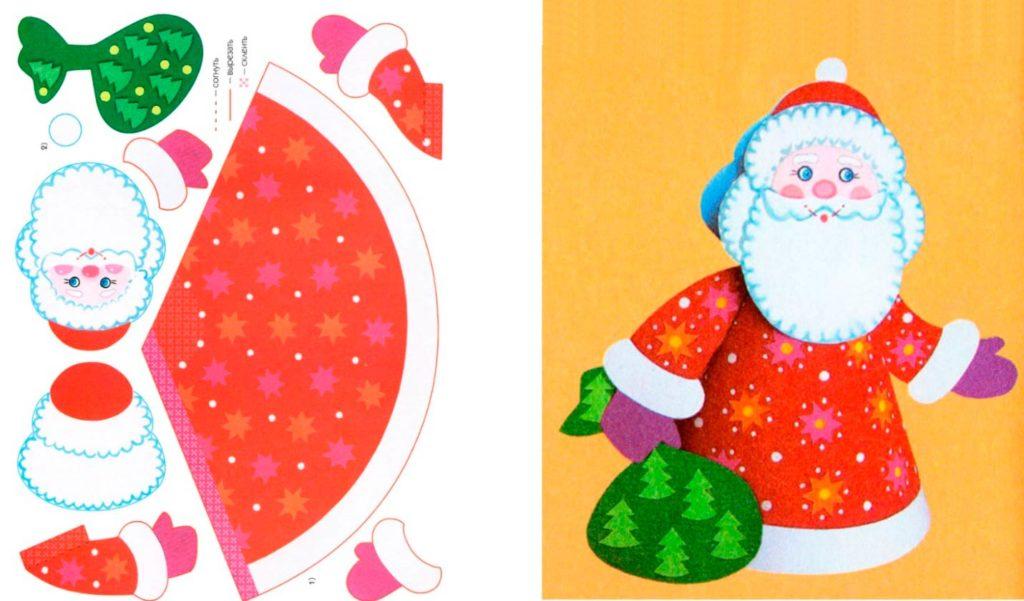 Шаблон для изготовления Деда Мороза