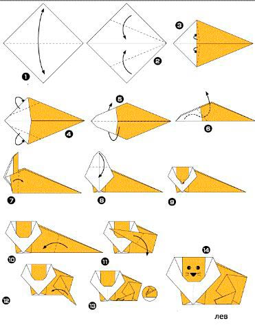 Бумажный лев оригами