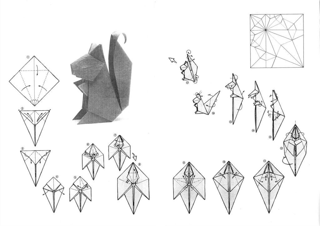 Белочка оригами