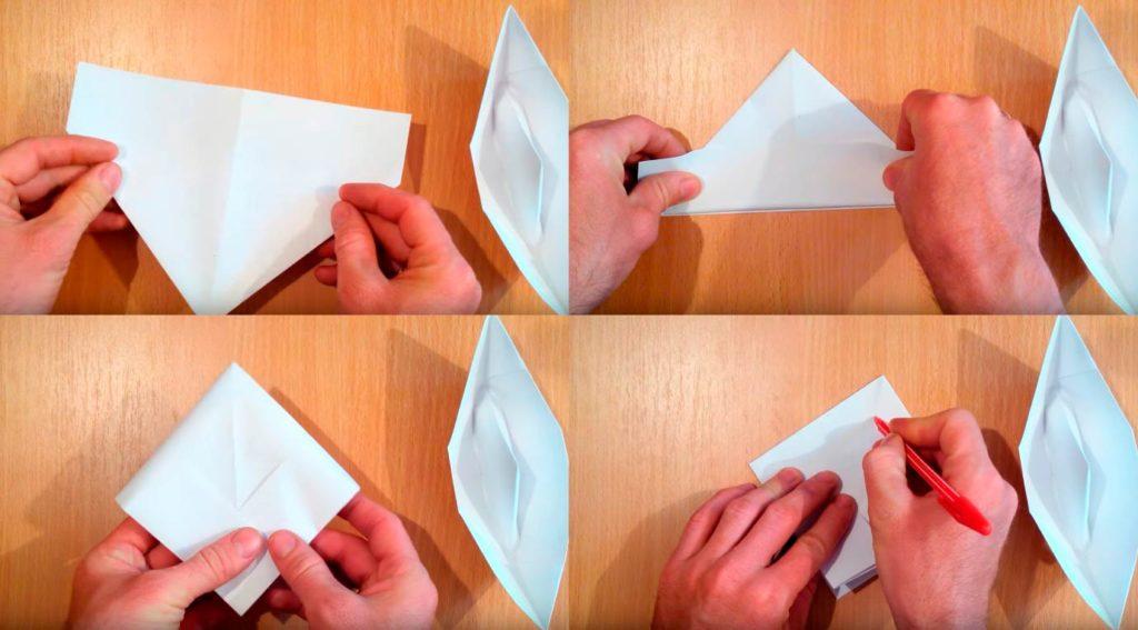 Оригами кораблика