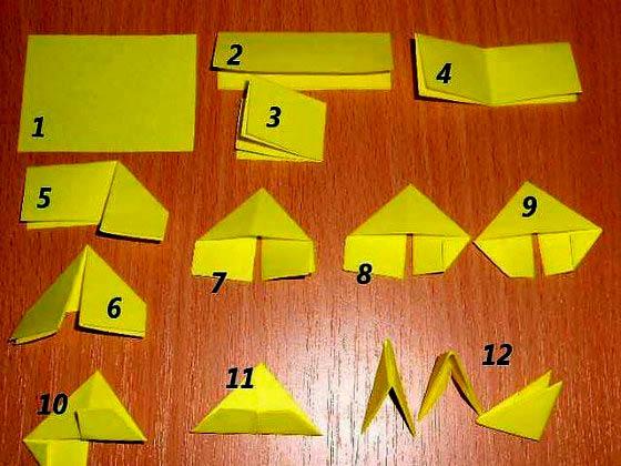 Модули из бумаги