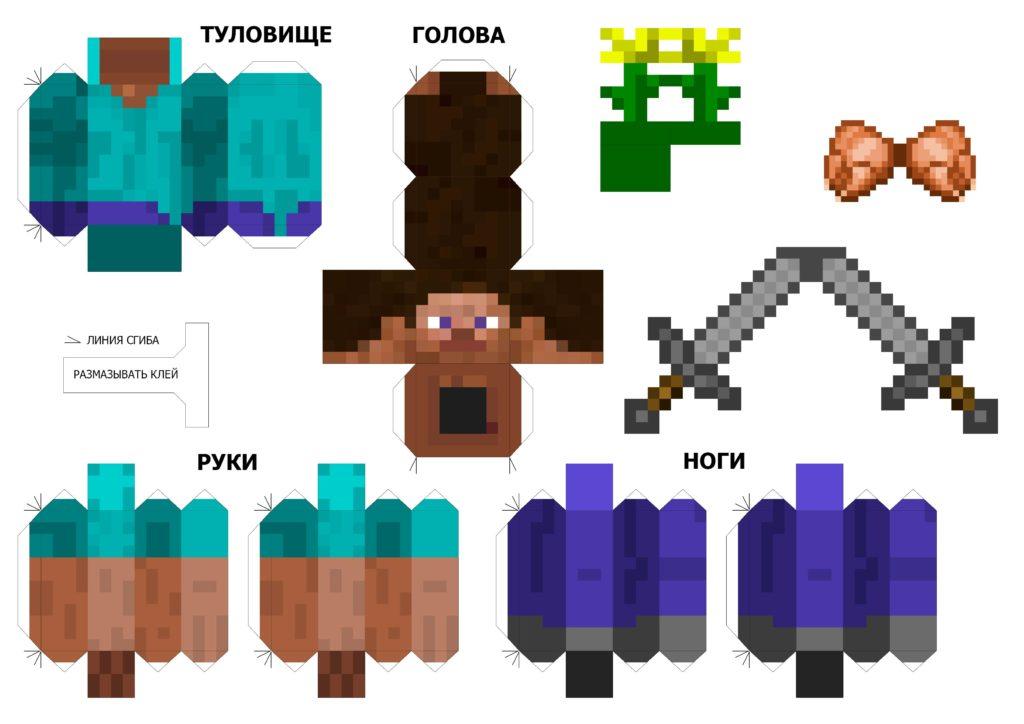 Стив из Майнкрафт