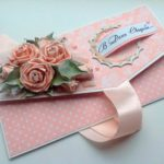 Подарочный конверт
