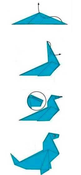 Динозаврик оригами