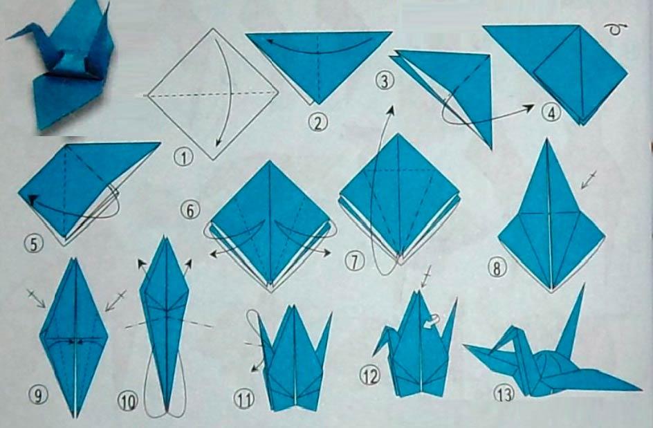 Складывание лебедя из квадратного листа