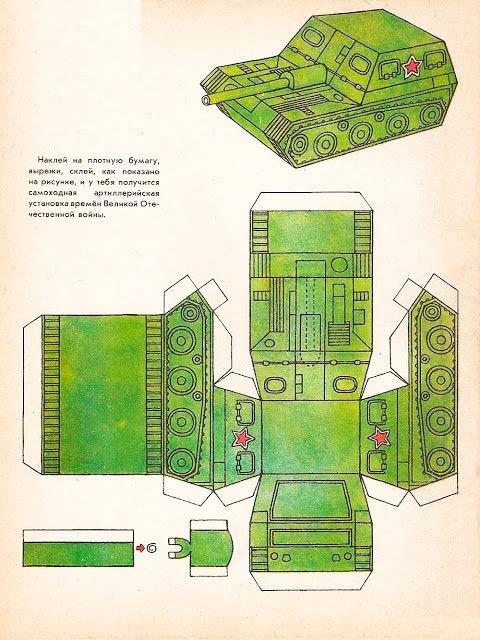 Шаблон танка для вырезания и склеивания