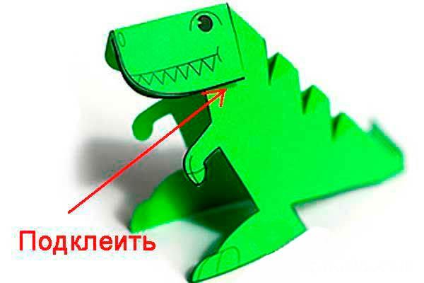 Динозаврик из бумаги