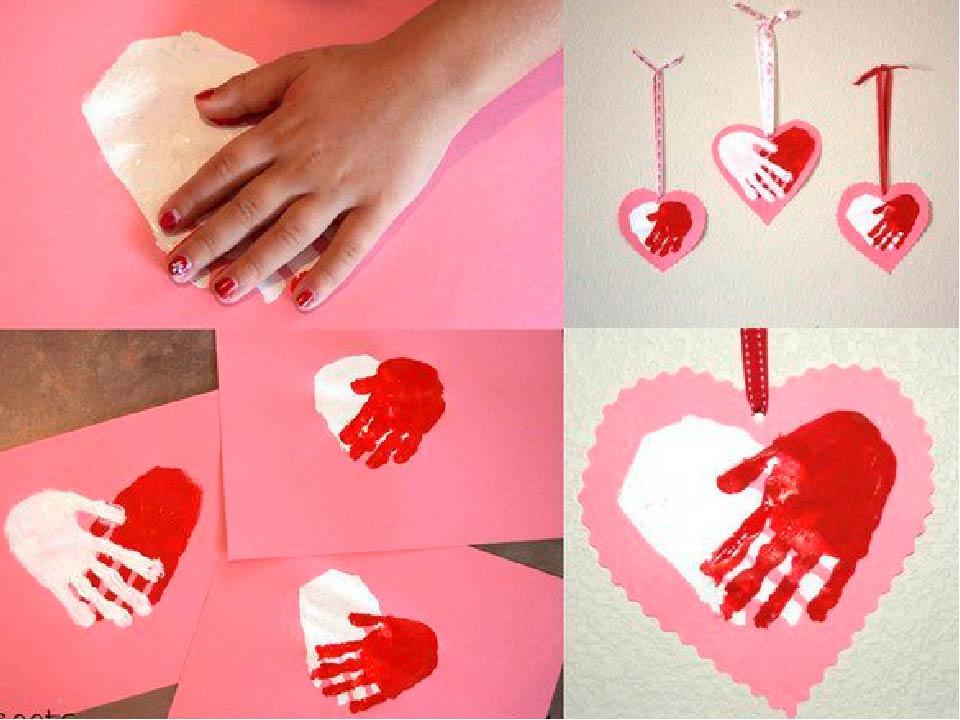 Валентинки с отпечатками рук
