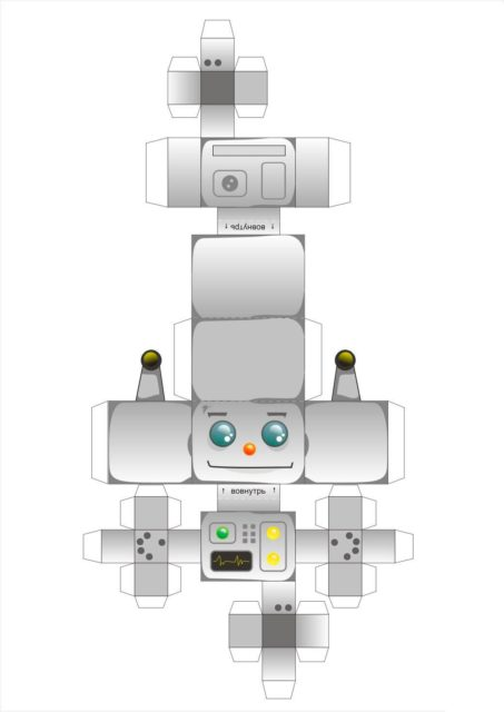 Робот из бумаги, шаблон