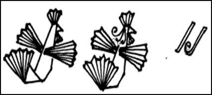 Схема прички оригами