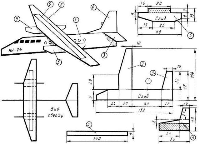Модель, шаблон самолета из бумаги