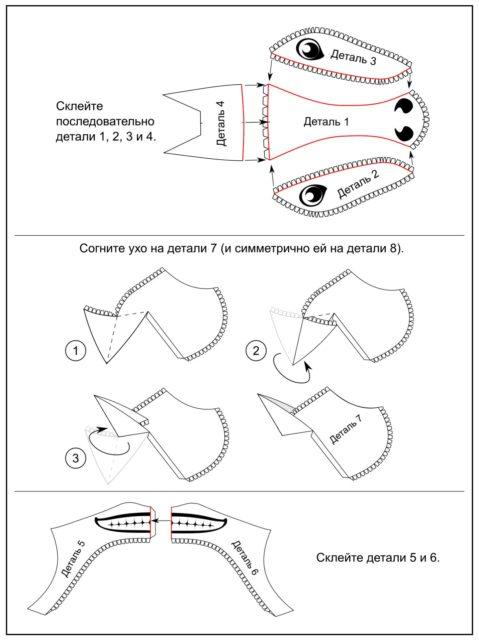 Схема маски лошади