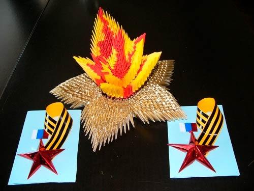 Вечный огонь из модулей оригами