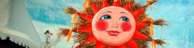 Солнце на масленицу