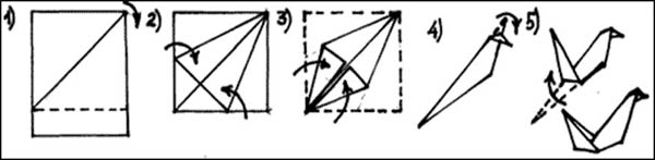 Птица оригами, схема