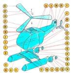 Вертолет Амфибия