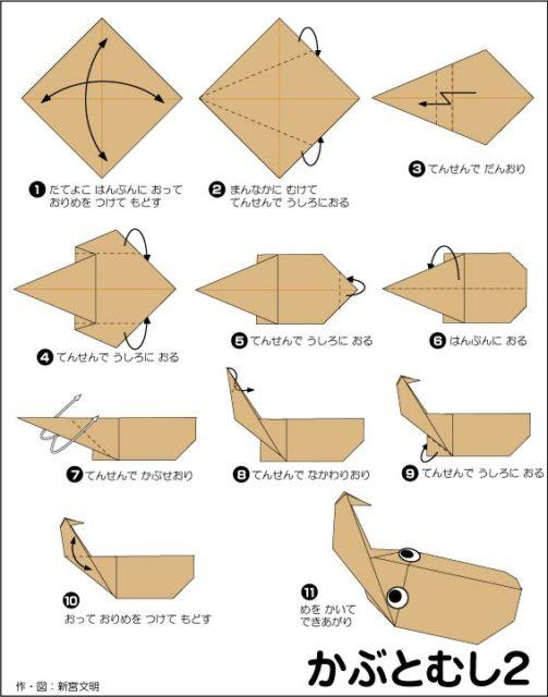 Жук носорог оригами