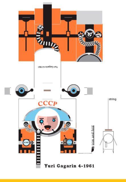 Развертка космонавта