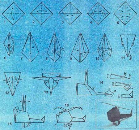 Схема оригами вертолета