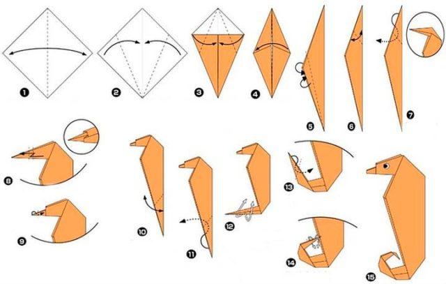 Схема сборки морского конька оригами