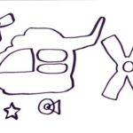 Шаблон вертолета
