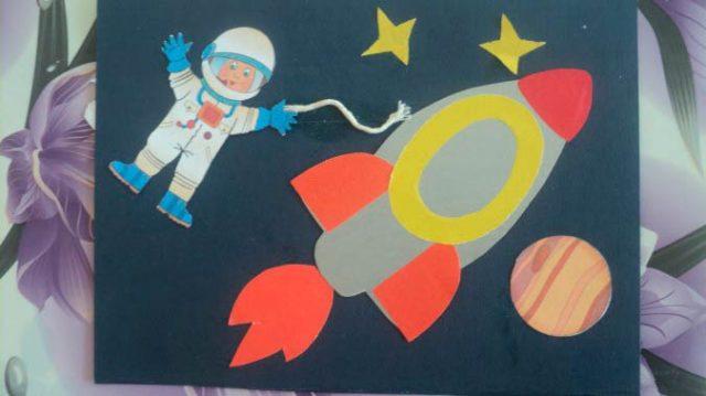 Аппликация космонавт