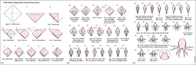Оригами осьминог, схема