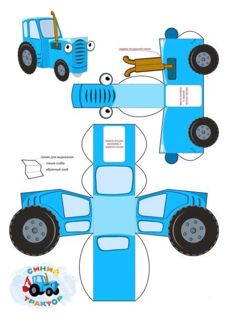 Развертка синего трактора