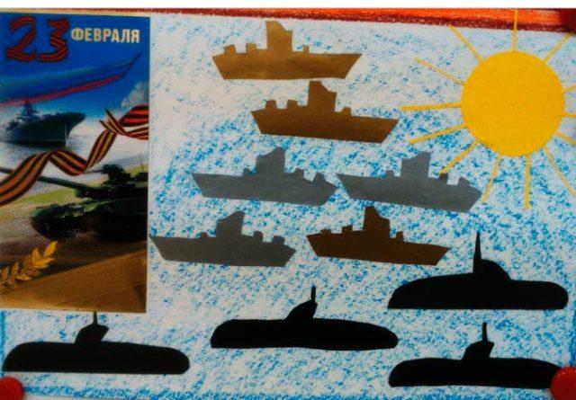 Аппликация кораблей военных