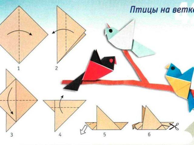 Схема воробья оригами