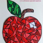 Аппликация яблока