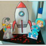 космонавты и ракета
