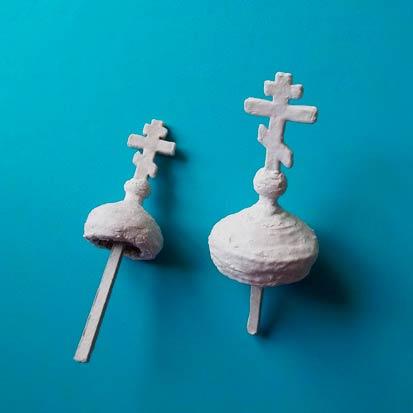 Купол с крестом