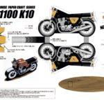 Развертка мотоцикла хонда для вырезания и склейки