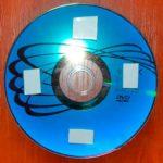 Коипакт-диск