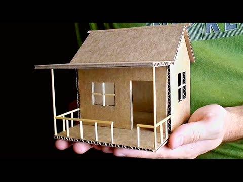 Маленький картонный домик