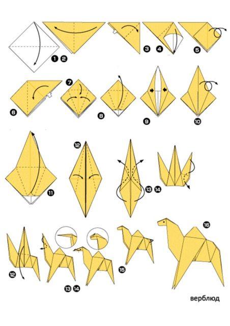 Верблюд оригами