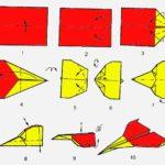 Истребитель оригами, схема