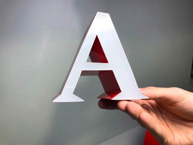 Буква а в технике паперкрафт