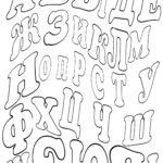 Трафареты букв для вырезания