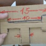 Топор из бумаги