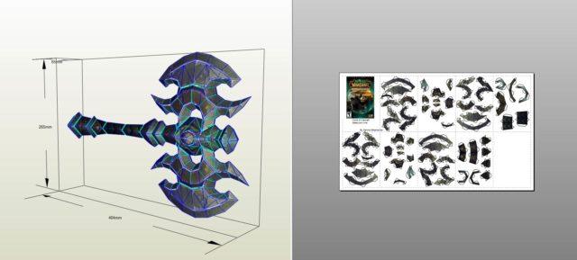 World-of-Warcraft-Papercraft-Cataclysm-Axe