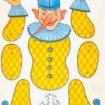 Дергунчик клоун