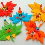 Кленовые листья оригами