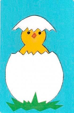 Аппликация цыпленок в яйце